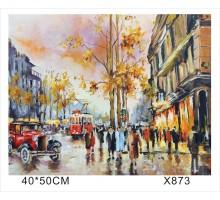 """Картина-раскраска по номерам 40x50 """"Городской мотив"""""""