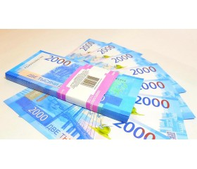 Банкнота банка приколов «2000 рублей»