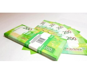 Банкнота банка приколов «200 рублей»