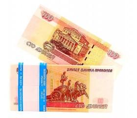 Банкнота банка приколов «100 рублей»