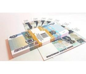 Банкнота банка приколов «50 рублей»