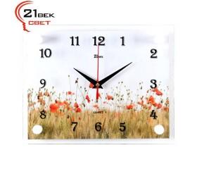 Часы настенные «Легкость»