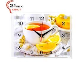 Часы настенные «Чай с лимоном»