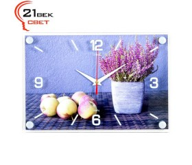 Часы настенные «Яблоки и лаванда»
