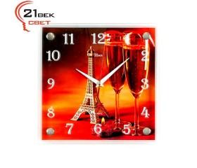 Часы настенные «Утро в Париже»