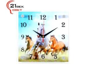 Часы настенные «Кони в степи»