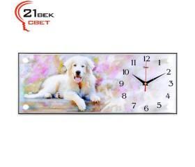 Часы настенные «Белый ретривер в мечтах»