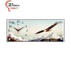 Часы настенные «Орел над горами»