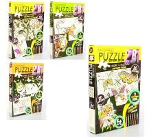 Набор креативного творчества 2 в 1 Puzzle антистресс