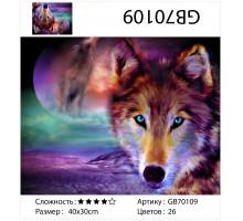 """Алмазная мозаика  30х40 """"Космический волк"""""""