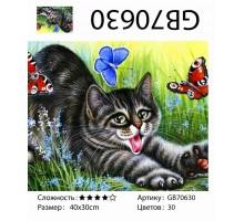 """Алмазная мозаика  30х40 """"Котенок и бабочки"""""""