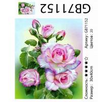 """Алмазная мозаика  30х40 """"Ветка розы"""""""