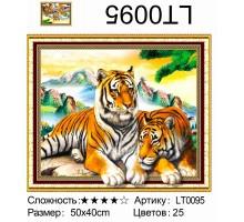 """Алмазная мозаика 3D  40х50 """"Тигриная нежность"""""""