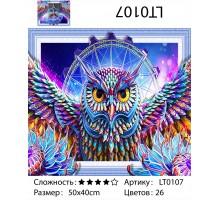 "Алмазная мозаика 3D  40х50 ""Филин"""