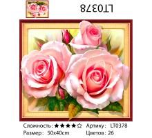 """Алмазная мозаика 3D  40х50 """"Розовые розы"""""""