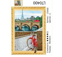 "Алмазная мозаика 3D  40х50 ""Париж, Париж"""
