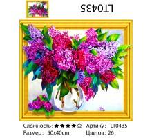 """Алмазная мозаика 3D  40х50 """"Сирень"""""""