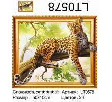 "Алмазная мозаика 3D  40х50 ""Гепард"""