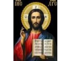 Алмазная мозайка «Икона Иисуса Христа» 30х40