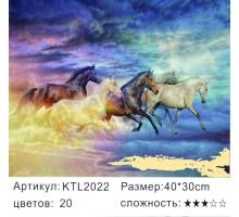 """Картина по номерам 30x40 """"Кони  облаках"""""""