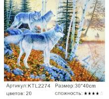 "Картина по номерам 30x40 ""Волки на озере"""