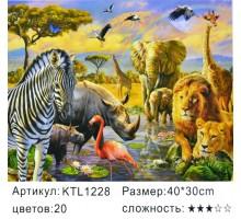 "Картина по номерам 30x40 ""Африка"""
