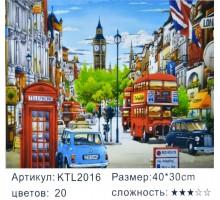 "Картина по номерам 30x40 ""Лето в Лондоне"""