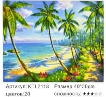 """Картина по номерам 30x40 """"Мальдивы"""""""