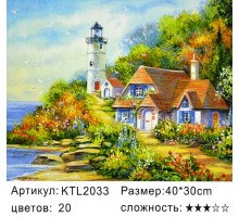 "Картина по номерам 30x40 ""Домик смотрителя маяка"""