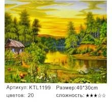 """Картина по номерам 30x40 """"Домик на реке"""""""
