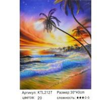 """Картина по номерам 30x40 """"Закат на Багамах"""""""
