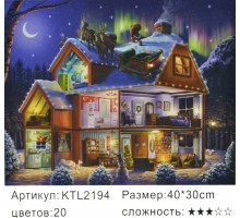 """Картина по номерам 30x40 """"Новогодние чудеса"""""""