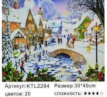 """Картина по номерам 30x40 """"Зимние каникулы"""""""
