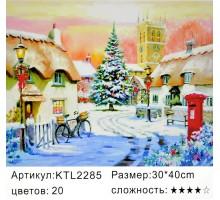 "Картина по номерам 30x40 ""Канун Рождества"""