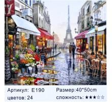 "Картина-раскраска по номерам 40x50 ""Дождь в Париже"""
