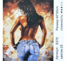 "Картина-раскраска по номерам 40x50 ""Девушка в джинсах"""