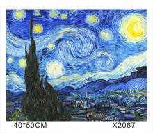 """Картина-раскраска по номерам 40x50 """"Звездная ночь"""""""