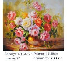 """Картина-раскраска по номерам """"Букет пионов"""" 40x50"""