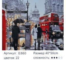 "Картина-раскраска по номерам 40x50 ""Зимний Лондон"""