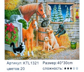 """Картина по номерам 30х40 """"Домашняя ферма"""" KTL1321"""