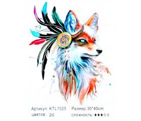 "Картина по номерам 30х40 ""Модная лиса"" KTL1525"