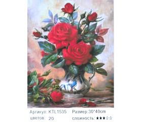"""Картина по номерам 30х40 """"Красные розы"""" KTL1535"""