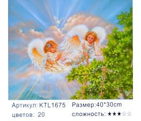 "Картина по номерам 30х40 ""Два ангелочка"" KTL1675"