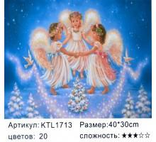 "Картина по номерам 30х40 ""Хоровод"" KTL1713"
