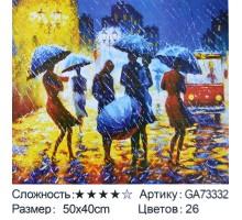 "Алмазная мозаика ""Под дождем""  40х50"