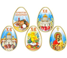 """Магнит пасхальный """"Яйцо ХВ"""""""