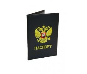"""Обложка для паспорта с вышивкой """"Герб"""""""