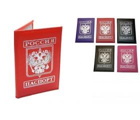 Обложка для паспорта кожзам