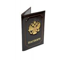 """Обложка для паспорта """"Герб"""" коричневая"""
