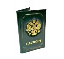 """Обложка для паспорта """"Герб"""" зеленая"""